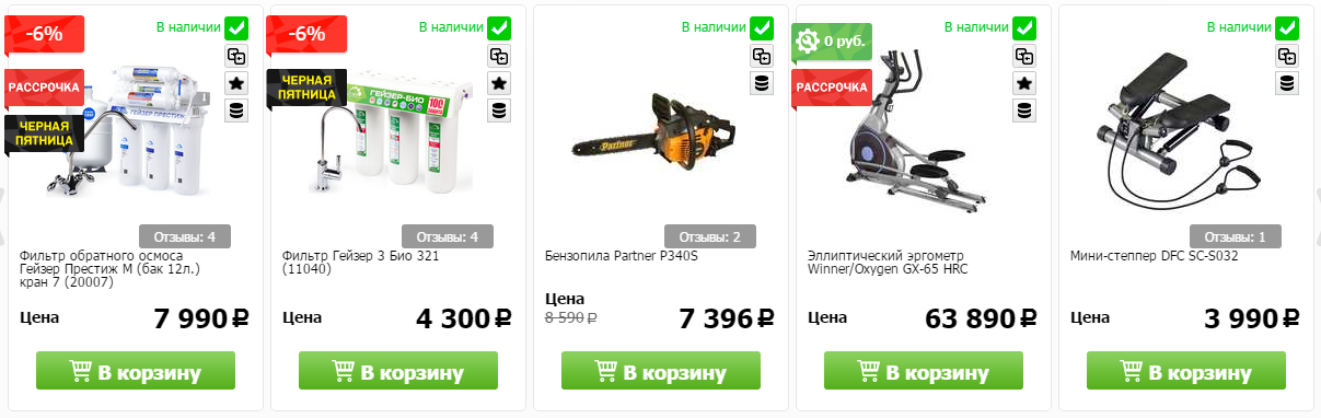 Купоны Techport в г.Одесса